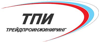 Компания «ТрейдПроИнжиниринг»